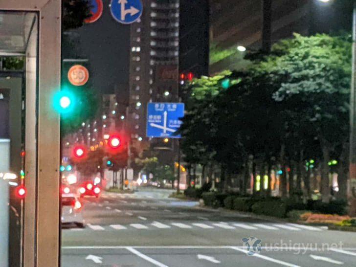 夜の市街地_夜景モード ズーム8倍