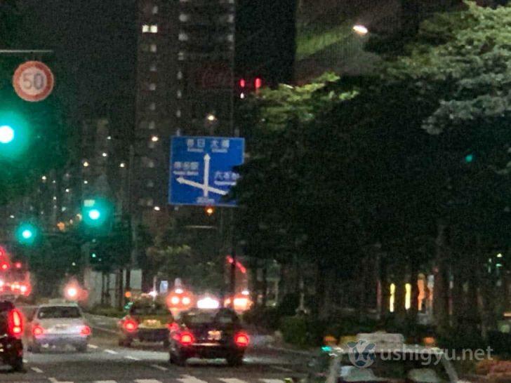 夜の市街地_iPhone XS ズーム10倍