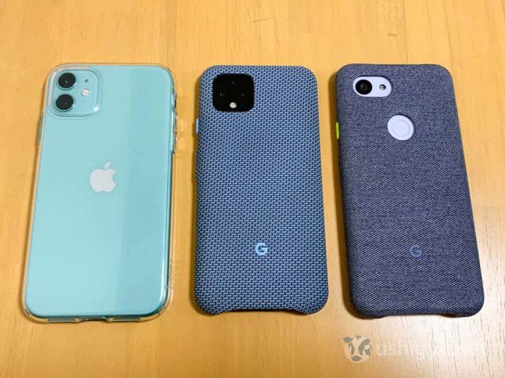 Pixel 4カメラの実力は?夜景モード、ポートレート、超解像ズームをPixel 3a、iPhone 11と比較してみた