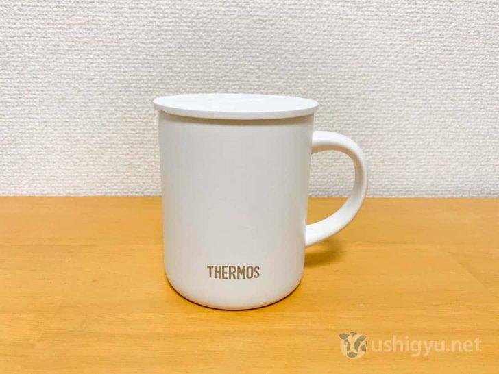 温かさ・冷たさを長持ちさせる、サーモスの真空断熱マグカップ