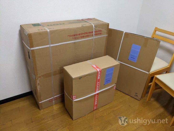 2日後には製造元の和歌山県から福岡の自宅に届いたAMOS JP2
