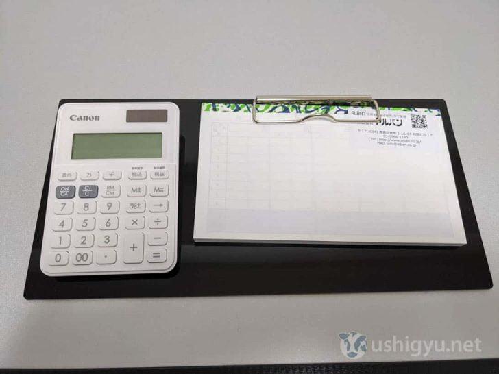 点数記録表と電卓付きのバインダー