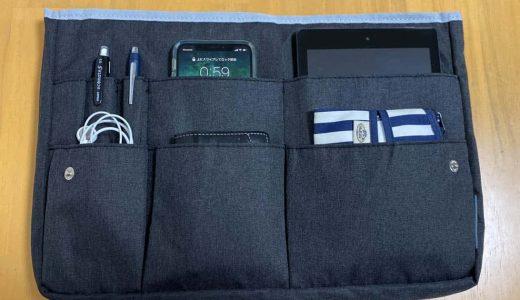コクヨのバッグインバッグ「Bizrack up」ノートパソコンやスマホ、書類やペンなどをまとめて収納する便利アイテム