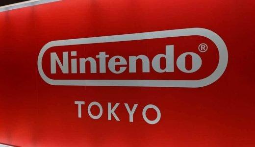 渋谷パルコにオープンした「Nintendo TOKYO(ニンテンドートウキョウ)」行列を避けて入場するには?整理券はどこでもらえる?