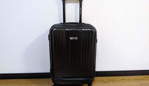 スーツケース「Regent Square STORM(リージェントスクエア ストーム)」を、これまでになく気に入った理由