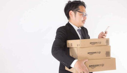 【Amazon】サクラによるやらせレビュー商品を判定・回避する方法