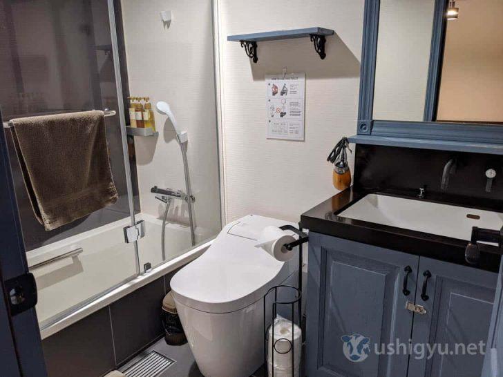 浴室とトイレ。清潔感があって大変よい