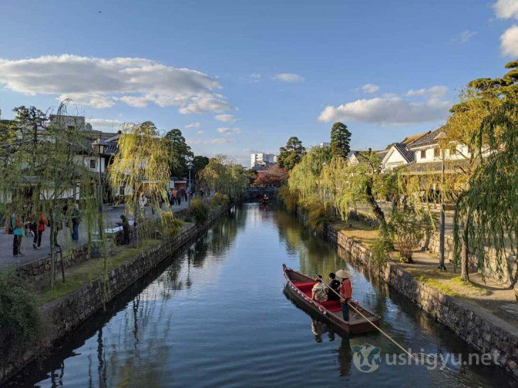 心ゆくまで倉敷美観地区を見て回り、昔の風情を残す街並みを堪能