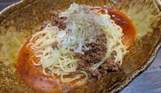 広島に汁なし担々麺を広めた人気店「中華そば くにまつ」旨味と辛味・しびれのバランスが絶妙でうまい!