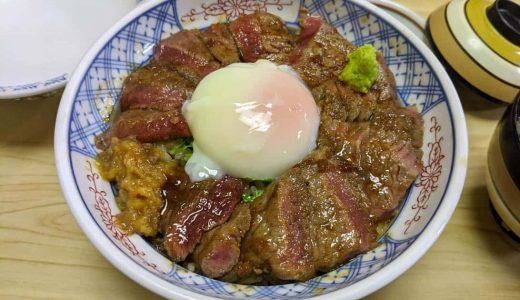 絶品のあか牛丼が食べられる阿蘇の超人気店「いまきん食堂」レポート。行列対策は?
