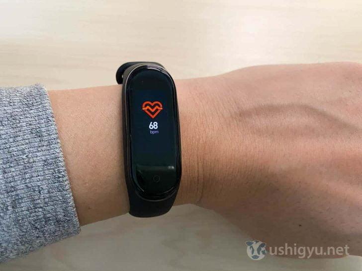 自動心拍数検出をオフにしていても、手動で心拍数を計測できる