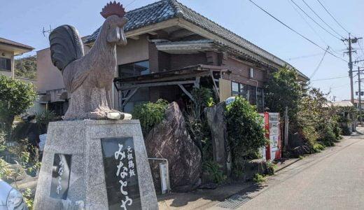 奄美大島名物・鶏飯の元祖「みなとや」鶏の旨味が溶け込んだスープが絶品!