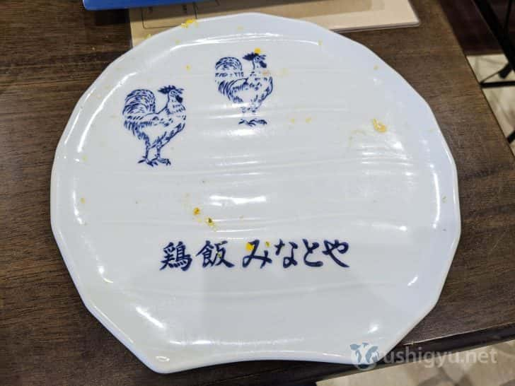 具が乗っていた皿。文字といい絵といい老舗らしい味があっていい感じ