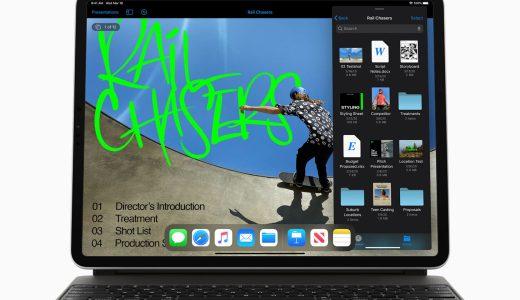 iPad Pro(2020)セルラー版の機種代金と月々の料金、あわせていくら?ドコモ・au・ソフトバンクそれぞれで計算してみた