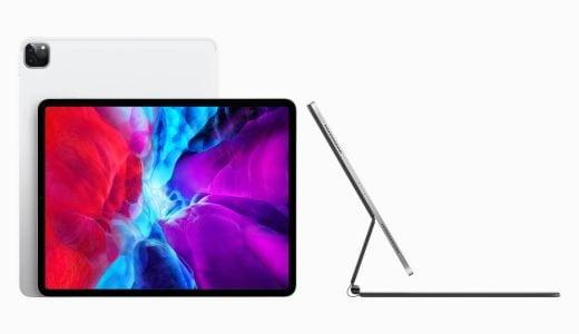新iPad Proを前世代や他のiPadとわかりやすく比較。オススメ機種はProかAirのどちらか