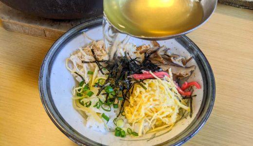 奄美大島の郷土料理店「けいはん ひさ倉」店主自ら飼育する地鶏からとったコクのあるスープ、うまい!