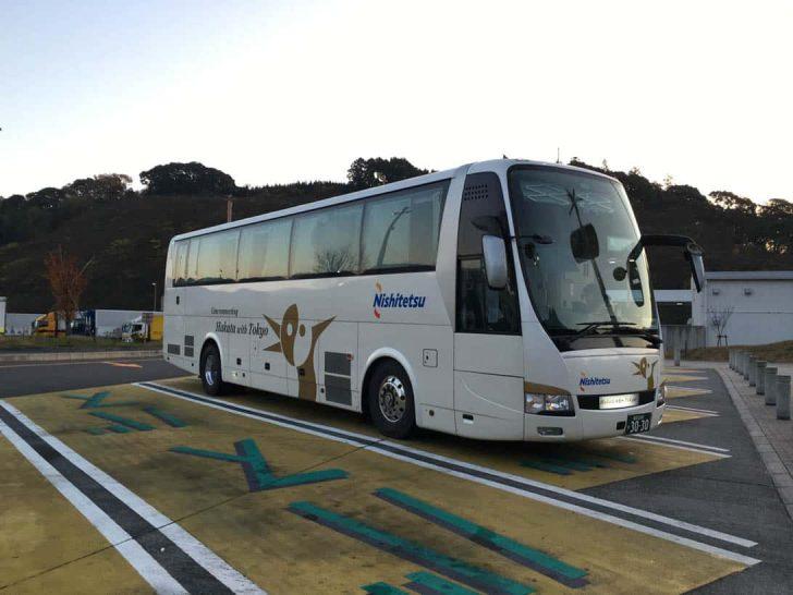 高速バスがグッと安くなる「WEB回数券」の購入方法と予約のしかた。福岡〜別府・湯布院なら片道2,040円!