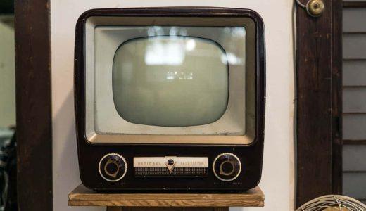 NHK番組の同時&7日間見逃し配信が視聴できる「NHKプラス」の申し込み方法と使い方