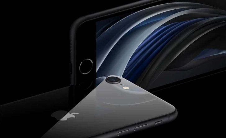 iPhone SE(第2世代)の機種代金はいくら?