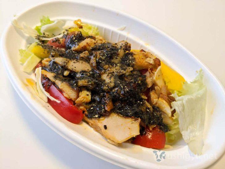 グルグルチキン&ケバブバーのアンプルサラダ