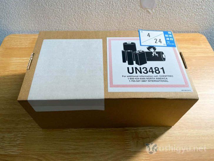 福岡にある我が家にも第2世代のiPhone SEが届いた