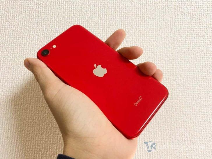 鮮やかな赤が美しい第2世代iPhone SE(PRODUCT RED)レビュー