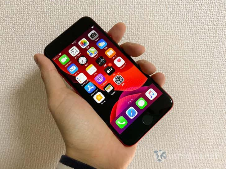 iPhone SE(第2世代)が安く購入・運用できるのは?ワイモバイル、UQモバイルや格安SIMを詳しく比較