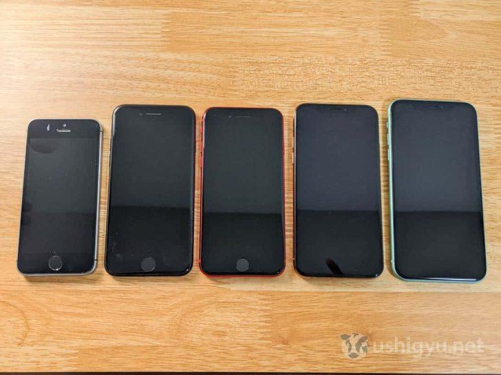 左からiPhone SE(初代)、iPhone 7、iPhone SE(第2世代)、iPhone XS、iPhone 11
