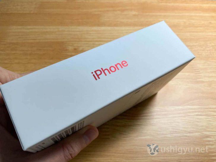 箱側面のリンゴマークやiPhoneの文字も、レッド