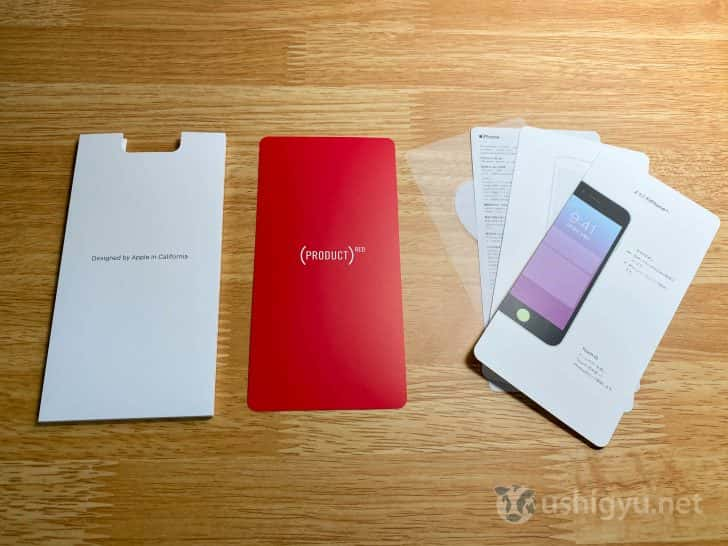 PRODUCT REDではそれに加えて赤いカードが入っている