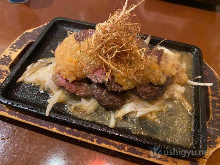 iPhone 11肉の写真