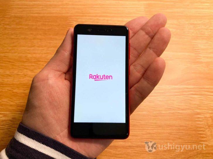 今の時代に貴重な、安価で軽量コンパクトなスマホ「Rakuten Mini(ラクテンミニ)」
