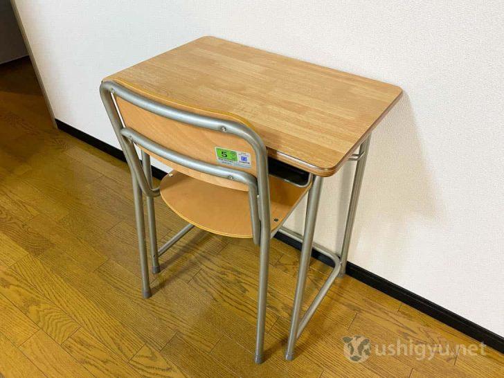 学校で慣れ親しんだあの机とイスを買ってみた