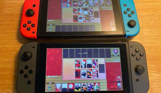 2台のNintendo Switch本体と1本のダウンロードソフトでオンライン対戦・協力プレイする方法
