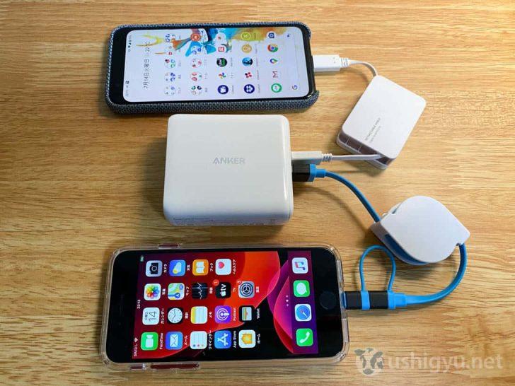 2台同時充電できるのが便利ですね。2ポート利用時でも合計最大15Wで充電可