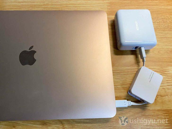 MacBook用に使うとバッテリーの減りが非常に速くなってしまう