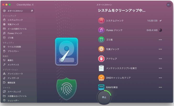 今どのタスクを実行しているのか、アプリ上の画面でも把握できるようになっている