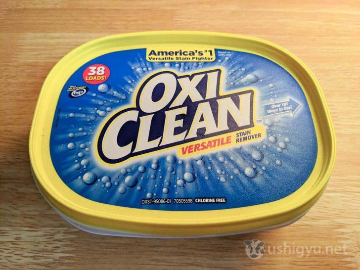 オキシクリーンに漬けるだけで、タオルのイヤな生乾き臭がスッキリとなくなった