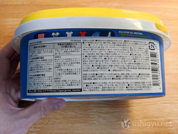 アメリカ版であっても、日本で購入したものであれば日本語訳シールが貼ってあることがほとんど