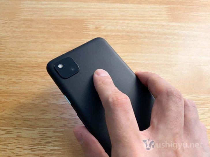 よくスマートフォンを持つ手の人差し指を登録すれば十分