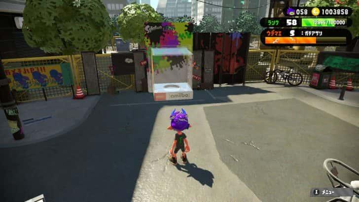 amiiboが使えるボックスは、ハイカラスクエアのロビーと反対側にある