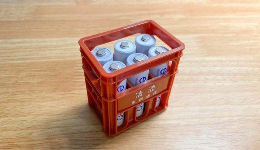 セリアのミニチュア一升瓶ケースが単3電池収納にピッタリ!ブラシなどの化粧道具も綺麗に収まるぞ