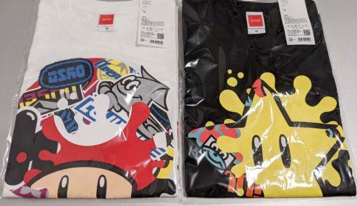 スプラトゥーン2の「スーパーマリオブラザーズ35周年フェス」Tシャツとキーホルダーのレビュー