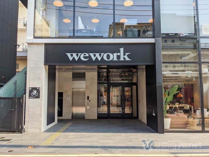 福岡市最大の繁華街である天神から徒歩圏内にある、WeWork 大名