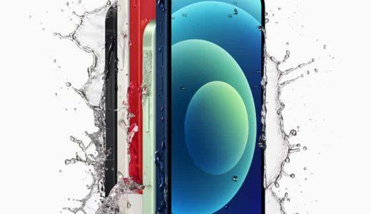 iPhone 12と12 Proの機種代金はいくら?ドコモ・au・ソフトバンクとAppleの価格を比較