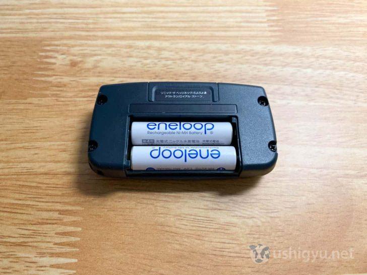 単4電池を2本セットして、さっそくプレイしてみましょう