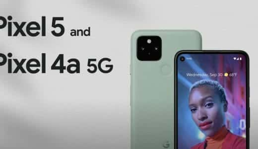 Pixel 5・4a (5G)はPixel 4や4aとどこが違うのか、詳しく比較してみた。ソフトバンクとauでも購入できる!