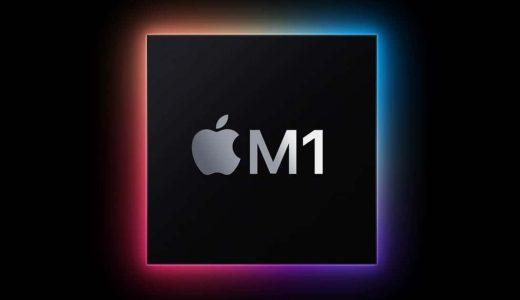 Apple M1チップ搭載Macは一部のiPhone・iPadアプリを動かせる。その方法と知っておくべきポイント