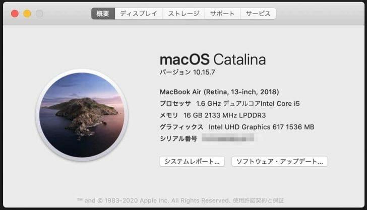 MacBook Air(Late 2018)は、1.6GHz デュアルコアIntel Core i5プロセッサ搭載