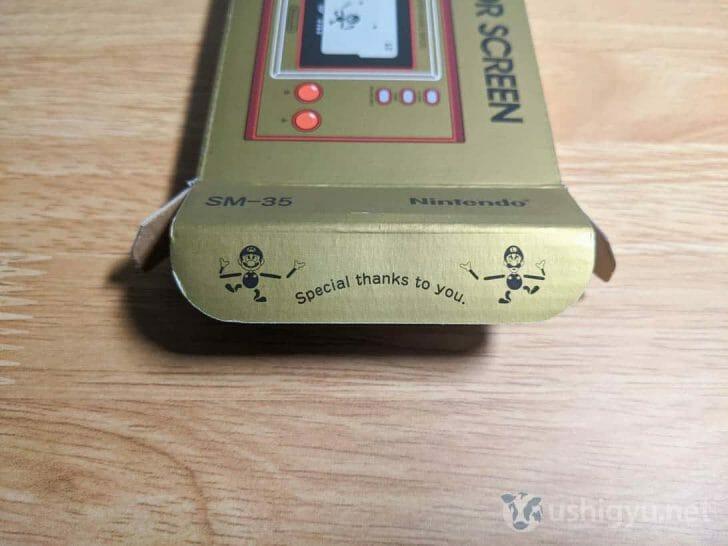 箱を開けると、『ボール』のマリオとルイージがSpecial thanks to you.とお出迎え